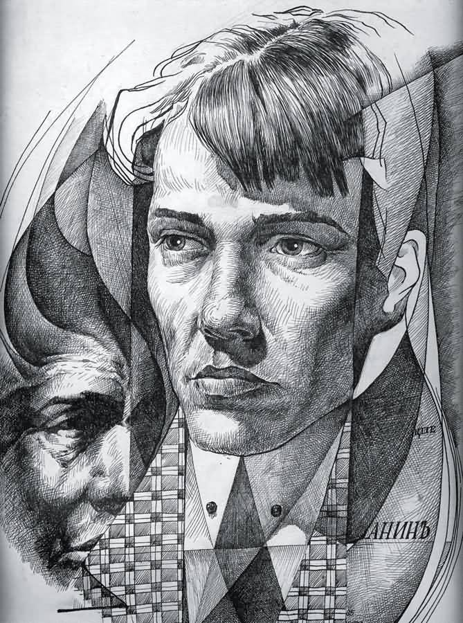 Igor Barnev
